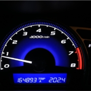 Standard Mileage Rates Announced for 2021. What Has Changed?